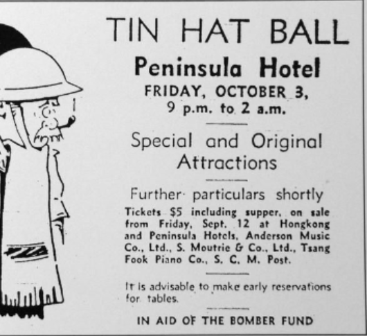 Tin Hat Peninsula
