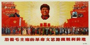 Mao.Cult.2