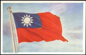 taiwan_formosa_vintage_history_travel_flags_taipics014