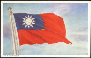 taiwan_formosa_vintage_history_travel_flags_taipics014